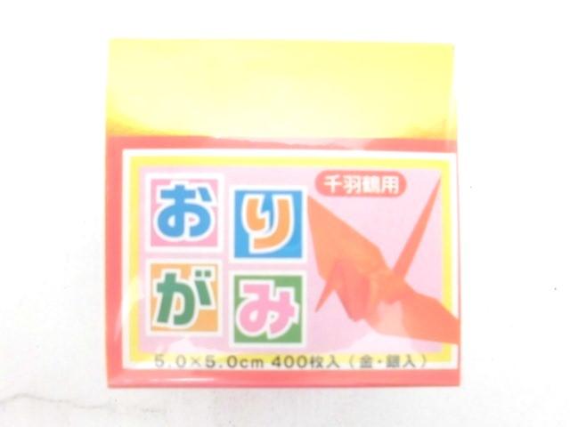 ハート 折り紙 折り紙 千羽鶴 : netshop.create-sd.co.jp