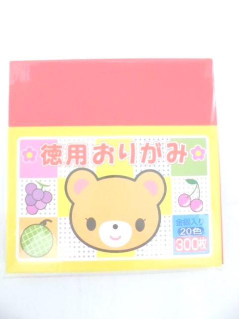 ハート 折り紙 : 折り紙 幼児向け : netshop.create-sd.co.jp