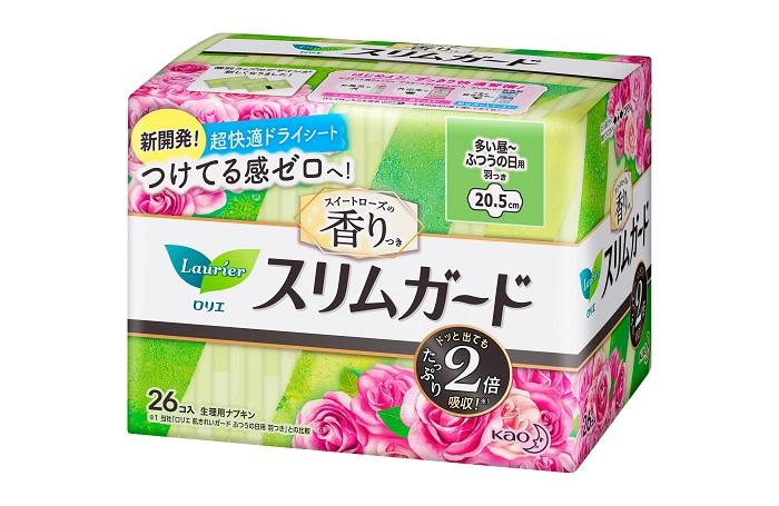日用品生理用品ナプキンナプキン昼用並び順価格の安い順 44