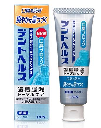 デント ヘルス 歯磨き粉