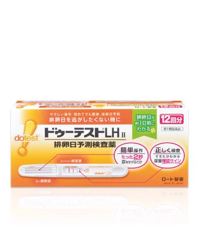 排卵 検査 薬 安い