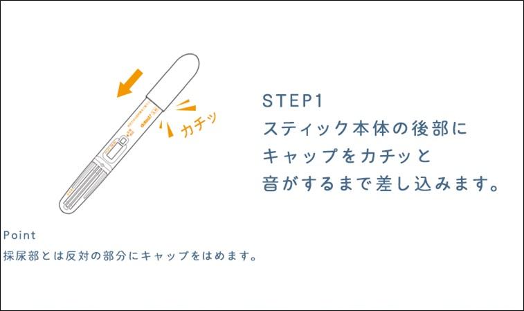 テスト 使い方 ドゥー 排卵日予測検査薬